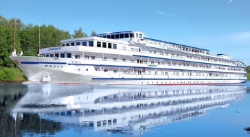 MS Rossia exterior view