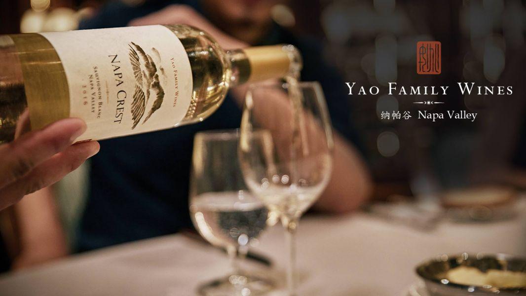 Majestic Princess-dining-Yao Family Wines